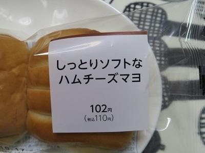 171015_ファミリーマート1