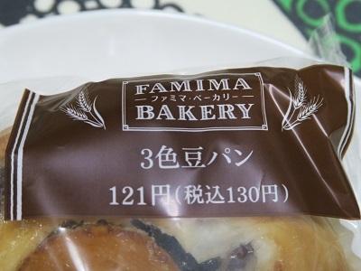 171026_ファミリーマート4