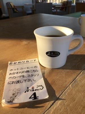 171105_高虎15
