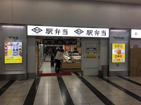 171129_黒豚角煮弁当0