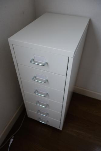 IKEA HELMER