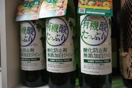 サッポロビール 有機酸たっぷり 酸化防止剤無添加 白