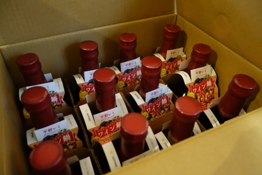 サッポロ ポリフェノールたっぷり 酸化防止剤無添加 赤ワイン