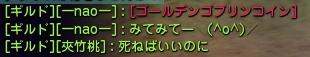 コイン3枚目