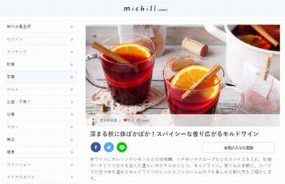 mulled_wine_001_2.jpg