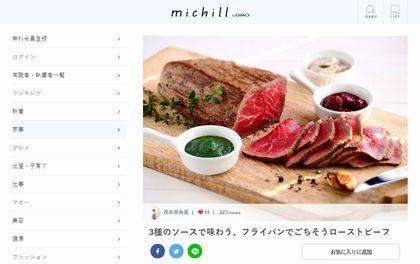 roast_beef.jpg