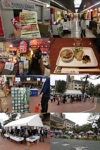 NihonshuDay.jpg