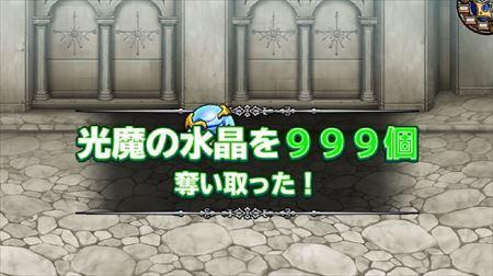 キャプチャ 9 28 mp32_r