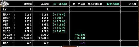 キャプチャ 10 17 mp5_r