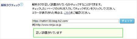 キャプチャ 10 26 ninja_r