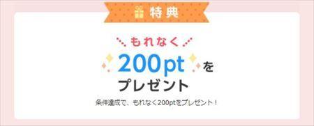 キャプチャ 10 30 hap10_r
