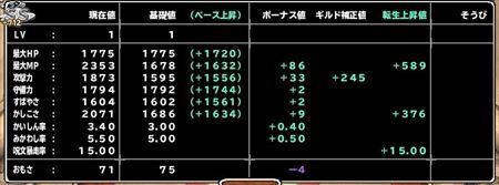 キャプチャ 12 13 mp7_r