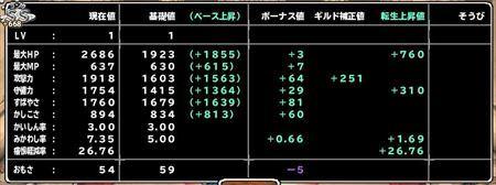 キャプチャ 12 13 mp11_r
