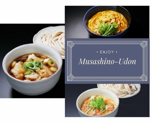Musashino-Udon.jpg