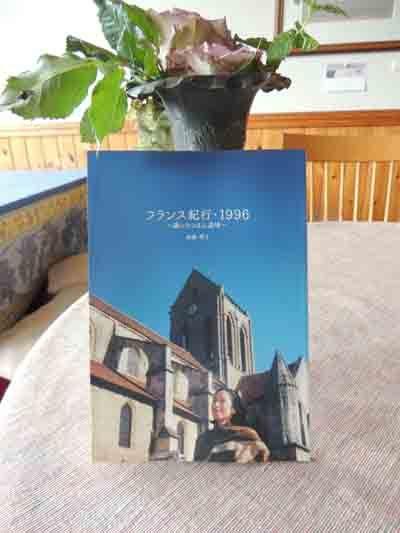 森追悼紀行DSCN0012