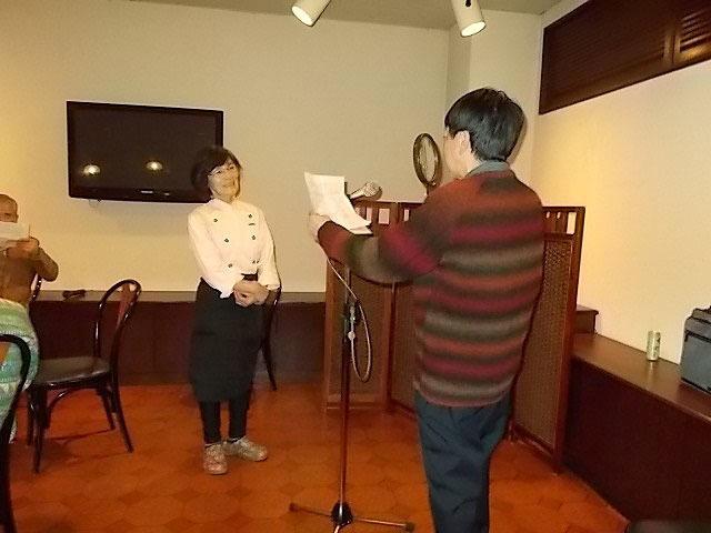 十和田さん 表彰DSCN0566