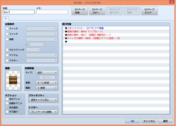 tc35-001.png