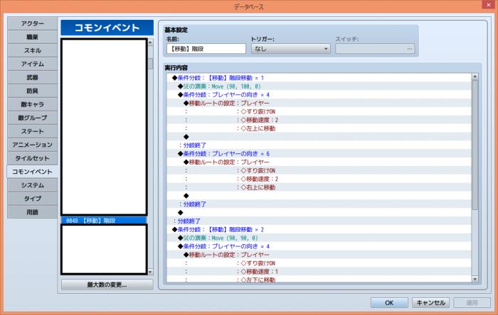 tc35-010.png
