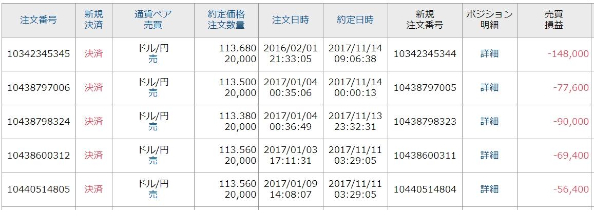1_2017111920234007d.jpg