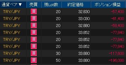 2_201710300028046cc.jpg