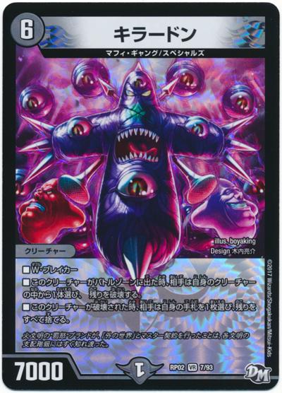 card100056419_1.jpg