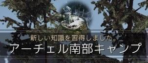 20091.jpg
