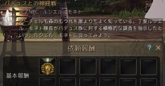20152.jpg