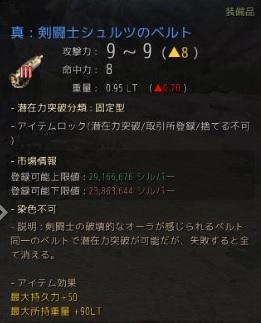 GB06.jpg