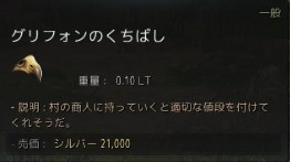 U10256.jpg