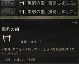 U10258.jpg
