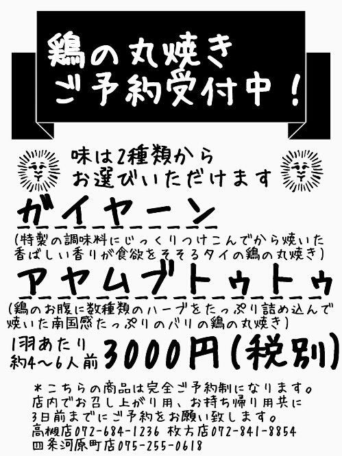 2017112002333744a.jpg