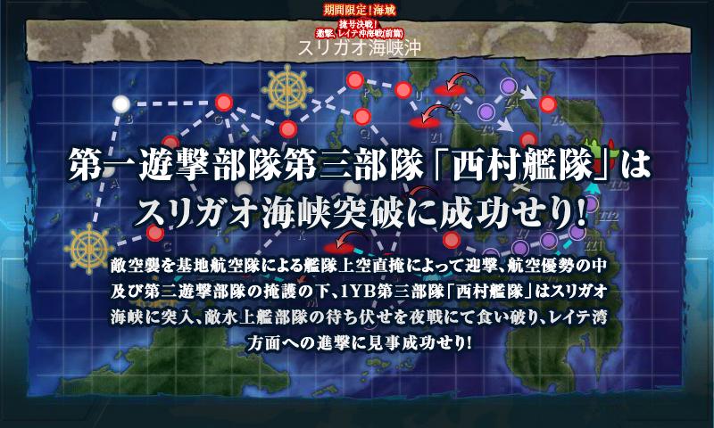 201711 E-4甲 突破02