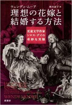 この本を読んでますますよく英書いできました。