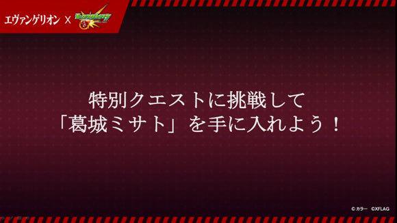 shin_eva_09_e4e_rwt_033.jpg