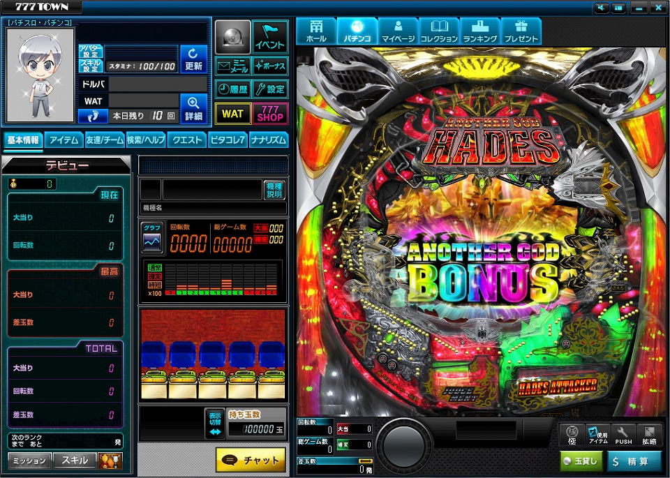 体験無料のパチンコ&スロットオンラインゲーム『777タウン.net』 回胴を支配したハーデスがパチンコに!!「CRアナザーゴッドハーデス アドベント」を配信…!!