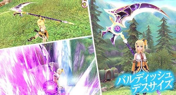 基本無料のアニメチックファンタジーオンラインゲーム『幻想神域』 迷彩柄の「アーミールック」と「ミリタリーソルジャー」が新登場…!! 無料PC(パソコン)オンラインゲーム情報ラボ