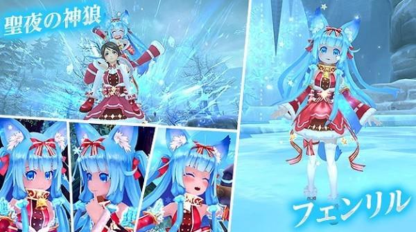 アニメチックファンタジーオンラインゲーム『幻想神域』 クリスマス幻神「フェンリル」新登場…!!特典がもらえる各種キャンペーンやイベントも開催♪