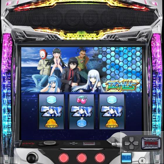 体験無料のパチンコ&スロットオンラインゲーム『777タウン.net』 タイヨーエレックの「パチスロ蒼き鋼のアルペジオ-アルス・ノヴァ-が登場したよ~!!