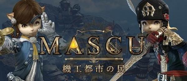 基本プレイ無料の正義と向き合うMMORPG『BLESS』 12月20日のアップデートで高難度ダンジョン「パタラ廃墟 討伐隊」やランダムダンジョンが追加されるよ~!!