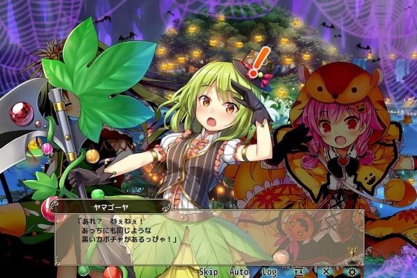 基本プレイ無料のブラウザファンタジーRPG『フラワーナイトガール』 ☆5ヤマゴーヤが手に入るハロウィンイベント「夜の森の優しい魔法」を開催したよ~!!