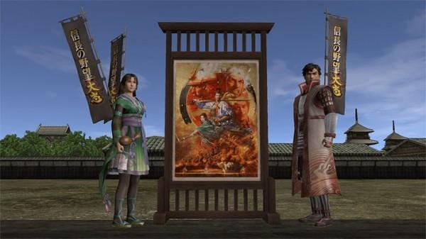 体験無料の戦国の世に生きるオンラインRPG『信長の野望Online』 「信長の野望・大志」とのコラボイベントを開催したよ~!!