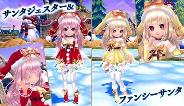 クロスジョブファンタジーMMORPG『星界神話』 クリスマスにピッタリなサンタクロース衣装が登場したよ~!!