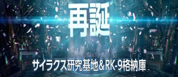 基本プレイ無料のファンタジーMMORPG『TERA(テラ)』 「再誕」アップデート第2弾!2種類の上級ダンジョン情報も公開したよ~!! 新作オンラインゲーム情報EX