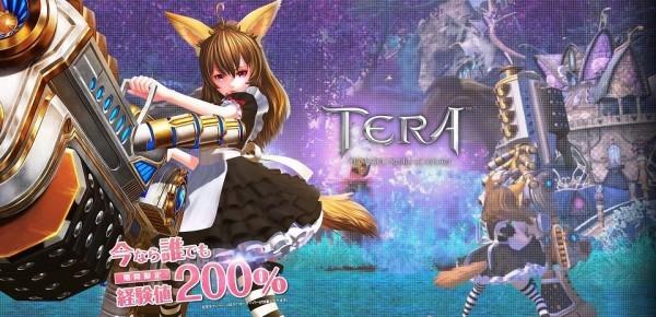基本プレイ無料のファンタジーMMORPG『TERA(テラ)』 ヘビーガンナーエリーン出撃!!経験値200%のルーキーサーバーやアバタープレゼント♪