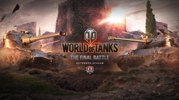 ミリタリーシューティングオンラインゲーム『ワールドオブタンクス』 賞金総額300,000USDの世界大会「The Final Battle」を開幕したよ~!!