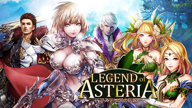 基本プレイ無料の新作ブラウザファンタジーRPG 『アステリアの伝説』