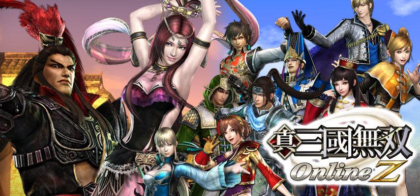 基本プレイ無料の爽快大戦アクションオンラインゲーム 『新・三國無双OnlineZ』