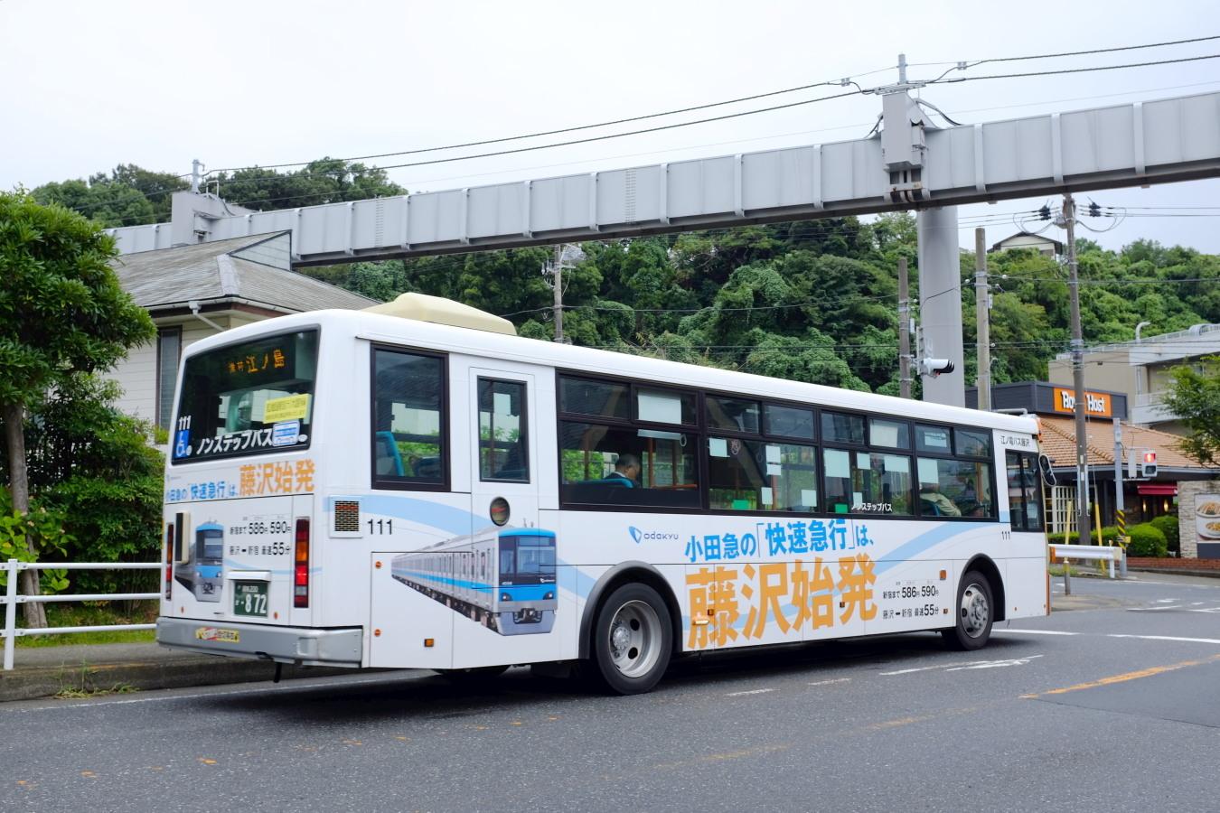 DSCF2124-fc2.jpg