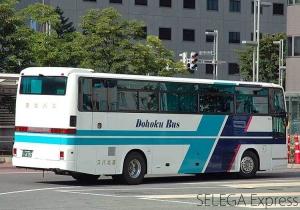 as200ka697-2b.jpg