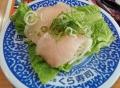 シャリ野菜 ビントロ
